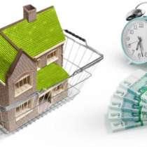 Срочный выкуп недвижимости (Квартиры, комнаты, участки,дома), в Красноярске