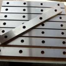 Нож гильотинный 625х60х25мм для гильотинных ножниц Н3121, в Казани