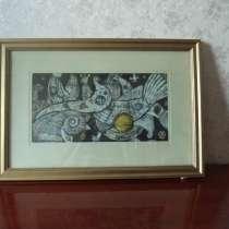 """Картина. """"Голуби"""" 1969, в Москве"""