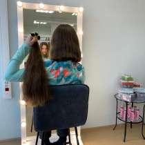 Волосы. Дорого, в Ангарске