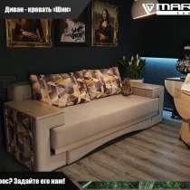 Диван - кровать «Шик» (любой цвет), в Владивостоке