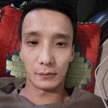 Алпамыс, 27 лет, хочет пообщаться – Алпамыс, 27 лет, хочет пообщаться, в г.Алматы