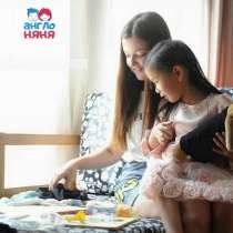 English-speaking babysitter/nanny in Krasnodar, в Краснодаре