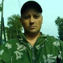 Константин, 40 лет, хочет пообщаться, в Кемерове