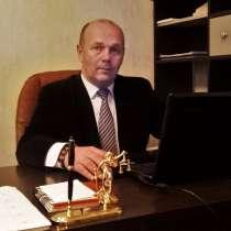 Адвокат по наследственным делам в Невском районе С.Петербург, в Санкт-Петербурге