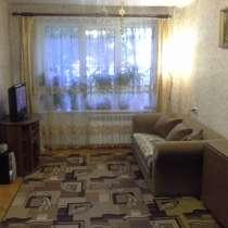 Аренда квартиры посуточно, в Москве