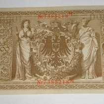 Германия, в Благовещенске