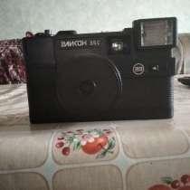 Фотоаппарат Элисон 35С, в Тюмени