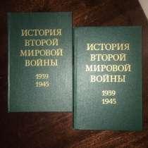 История Второй Мировой войны 1939-1945 г, в Краснодаре