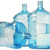 Бутыль 19 литров(новые, бу, ПЭТ), в Коломне