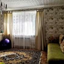 Продажа квартиры в Иглино, в Уфе