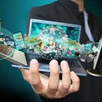 Ваш проводник в мире информации и современных технологий, в Абакане