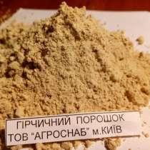Горчичный порошок мешок 30 кг, в г.Киев