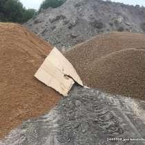 Доставка ПГС, камни по Гродно 20 тонн, в г.Гродно