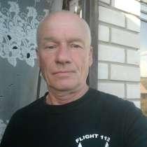 Сергей, 57 лет, хочет познакомиться – Познакомлюсь с женьщиной, в г.Усть-Каменогорск