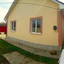 Продается дом в массиве Живописное, Симферопольского района, в Симферополе