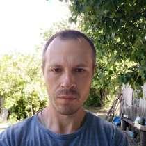 Евгений, 51 год, хочет пообщаться, в Москве