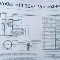 Монтаж септика под ключ, в Новосибирске