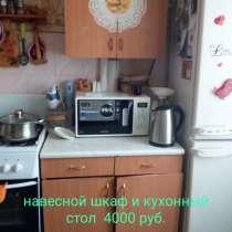 Кухонный интерьер, в г.Байконур