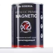 Магнитный грунт для грифельной поверхности, в Екатеринбурге