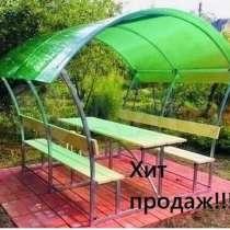 Новые садовые беседки со столиком и лавкой, в Пскове