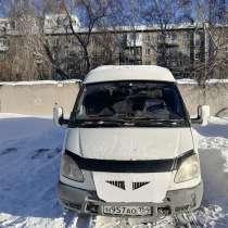 Продам газ 2705, в Новосибирске