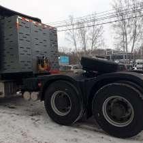 Седельный тягач на метане (КПГ) Dayun CGC4253 6х4, в Челябинске