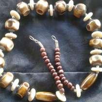 Ожерелье из слоновой кости из Индии, в г.Бишкек