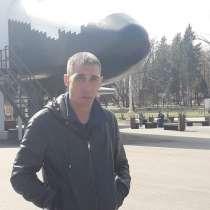 Роман Рамзисович, 41 год, хочет познакомиться – Роман Рамзисович, 41 год, хочет познакомиться, в Москве