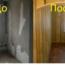 Ремонт квартир в Улан-Удэ, в Улан-Удэ