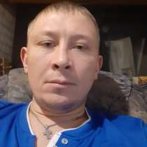 Андрей, 51 год, хочет пообщаться, в г.Venningen