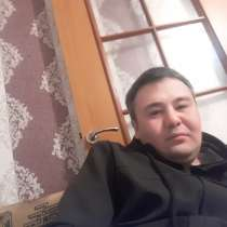 Ибрагим, 33 года, хочет познакомиться – Ищу Девушку, в г.Павлодар