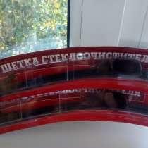 Щетка стеклоочистителя бескаркасная 500 мм, в Домодедове