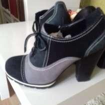 Продам туфли (нубук) р-р 35, в Подольске