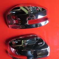 Накладки на боковые зеркала заднего вида хром Nissan Dayz, в Омске