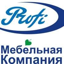 Сервисное обслуживание мебели, в Ярославле