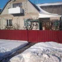 Продам будинок з усіма зручностями (газ, вода, каналізація), в г.Казатин