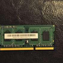 Оперативная память DDR3 1GB-1333, в г.Могилёв