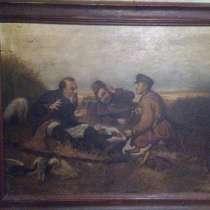 Охотники на привале, копия, в г.Запорожье