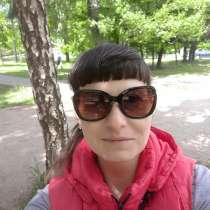 Ольга, 31 год, хочет познакомиться – Знакомлюсь, в г.Барановичи