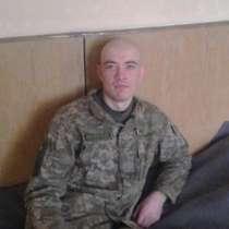 Dima, 23 года, хочет познакомиться, в г.Варшава