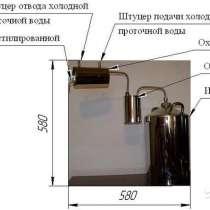 Дистиллятор. Самогонный аппарат Кремлевский на 12л, в Санкт-Петербурге