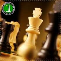 Обучение шахматам и шашкам в Зеленограде, в Зеленограде
