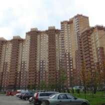 Обменяю свою 3-х квартиру в Бутово парке 1 на дом коттедж калужское шоссе не далее 25 км., в Москве