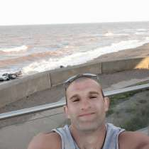 Павел, 35 лет, хочет пообщаться, в г.Полтава