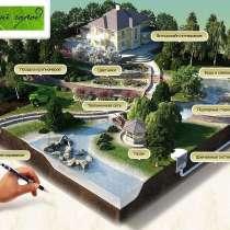Зеленый город Костанай, в г.Костанай