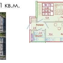 Шикарная квартира- студия в новом ЖК! Заповедная зона!, в Анапе