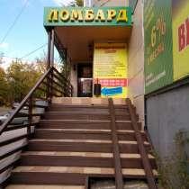 Гражданство Получение Гражданам Украины (ДНР), в Ростове-на-Дону