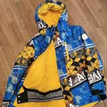 Зимняя куртка из мембранной ткани с утеплителем Button Blue, в Москве