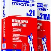 Штукатурка цементная Тайфун Мастер №21 25 кг, в г.Минск